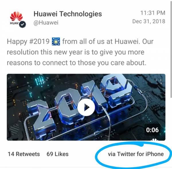 ŞOK! IPhone ile kurumsal mesaj atan Huawei çalışanları cezalandırıldı 1